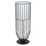 Настольная лампа  Eglo NOSINO 99101 1