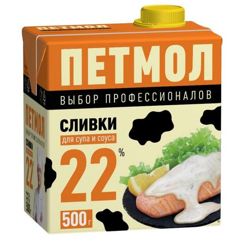 Сливки Петмол 22% 0,5л