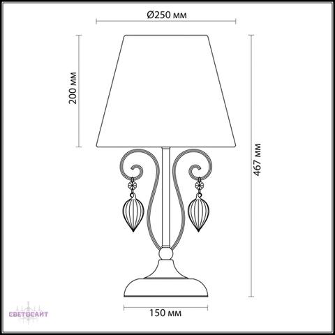 Настольная лампа 3921/1T серии NIAGARA
