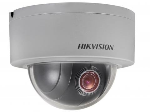 Купольная IP-камера Hikvision DS-2DE3204W-DE
