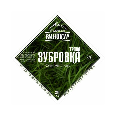 Трава Зубровка, 20 г