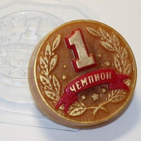Пластиковая форма для шоколада дет. МЕДАЛЬ С НАДПИСЬЮ ЧЕМПИОН 1 (диаметр 80мм)