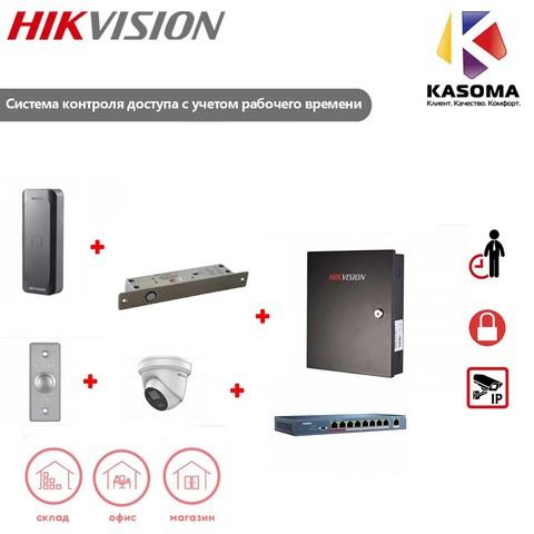 Комплект контроля доступа для офиса с видеонаблюдением