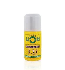 Разогревающее масло «Нам-ман Муай Тай Боксинг»