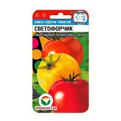 Светофорчик 20шт томат (Сиб Сад)