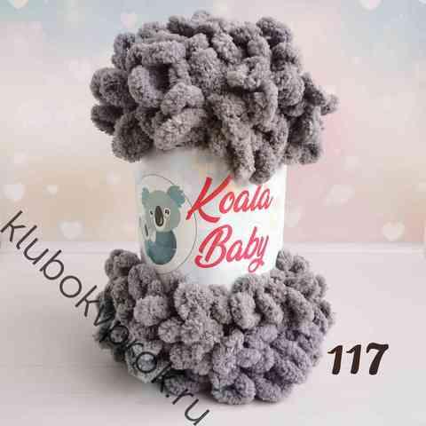 HIMALAYA KOALA BABY 117, Темный серый