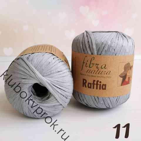 FIBRANATURA RAFFIA 116-11, Светлый серый