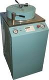 Стерилизатор паровой ВКа-75-ПЗ (автоматический)