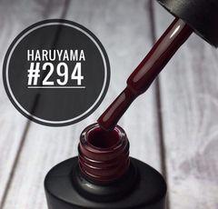 Гель-лак Харуяма 294