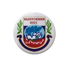Лента «Выпускница 2021», атлас синий ЗD