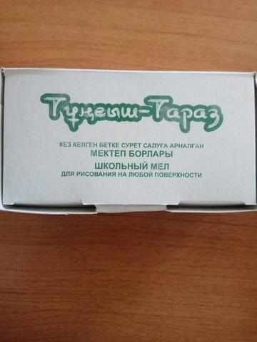 Тунгыш Тараз Зелёная коробка,