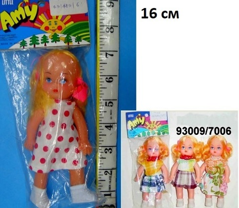 Кукла 7006 Эми Долл (Г)