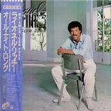 Lionel Richie / Can't Slow Down (LP)