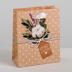 Пакет ламинированный вертикальный «Только для тебя», S 12 × 15 × 5,5 см