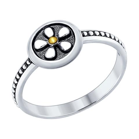 95010086- Кольцо из чернёного серебра