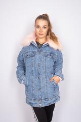 теплая джинсовая куртка с мехом nadya