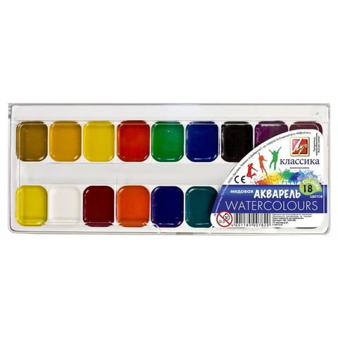 Акварельные краски Луч Классика медовые 18 цветов