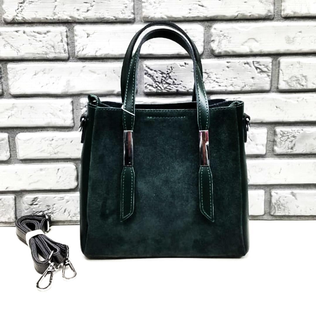 Женская сумка 68193-1