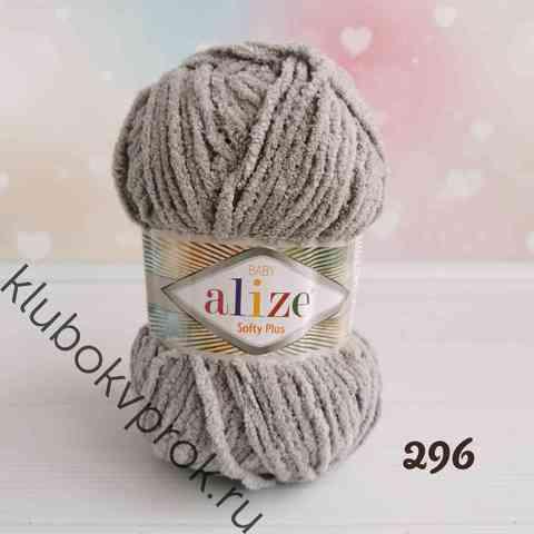 ALIZE SOFTY PLUS 296, Серый