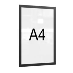 Рамка магнитная настенная Attache А4 ПЭТ, черная, 5 шт/уп