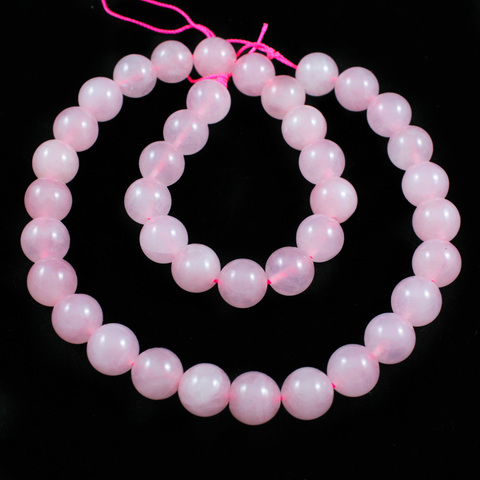 Кварц розовый бусины шар гладкий 10 мм