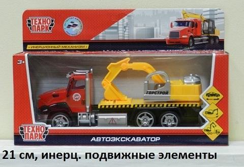 Машина мет. 2213-1R3 автоэкскаватор (СБ) технопарк