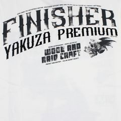 Футболка белая Yakuza Premium 3006
