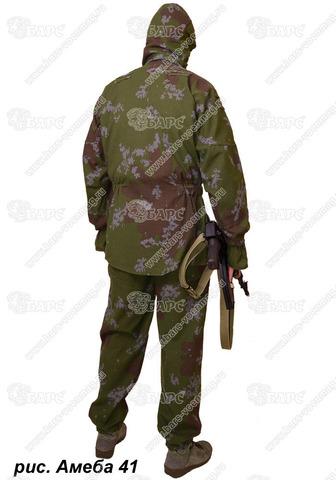 Камуфляжный костюм «Сумрак-М1» Амеба
