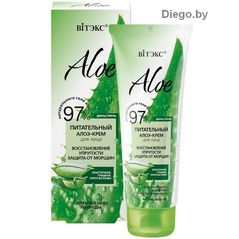 Питательный алоэ - крем для лица « Восстановление упругости. Защита от морщин » , 50 мл ( Aloe 97% )