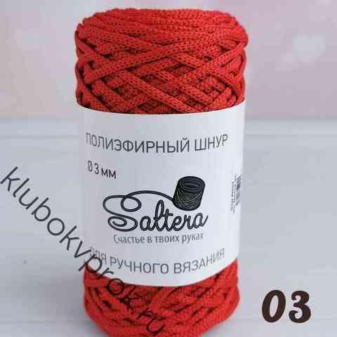 SALTERA Шнур полиэфирный 03, Красный
