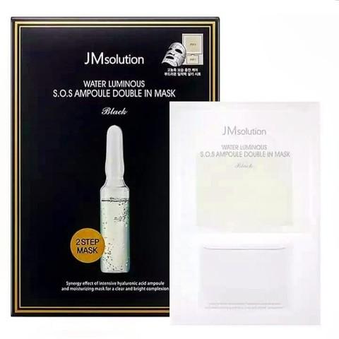 JMsolution Water Luminous S.O.S. Ampoule Double In Mask Восстанавливающая маска 2 в 1