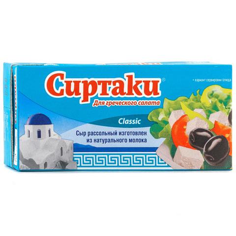 """Сыр """"Сиртаки"""" Classic рассольный для греческого салата 40%, 330 г"""
