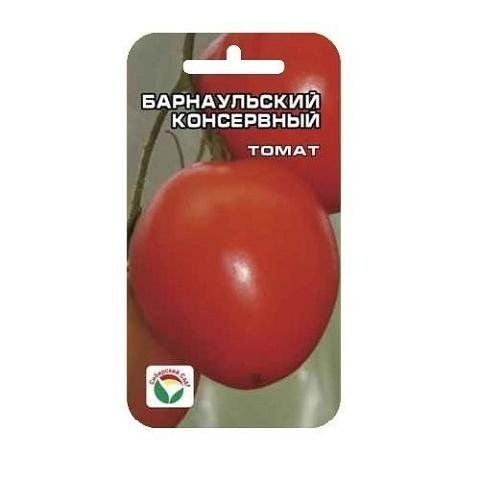 Барнаульский консервный 20шт томат (Сиб сад)