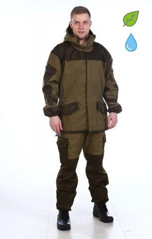 Купить настоящий костюм Горка 3 - Магазин тельняшек.ру 8-800-700-93-18