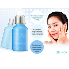 Сыворотка против акне Mizon Acence Blemish Spot Solution Serum