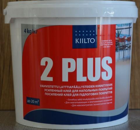 Клей для ПВХ покрытий Kiilto 2 Plus 4 кг
