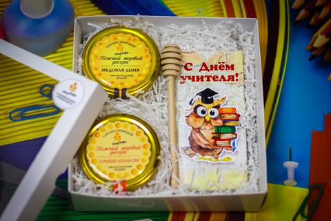 Подарочный набор ко дню Учителя №5