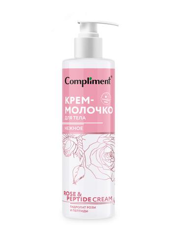 Compliment Rose&Peptide Крем-молочко для тела Нежное