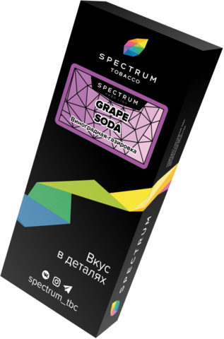 Табак Spectrum Hard Line Grape Soda (Виноградная Газировка) 100г