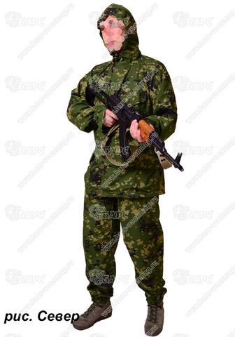 Камуфляжный костюм «Сумрак-М1» Север
