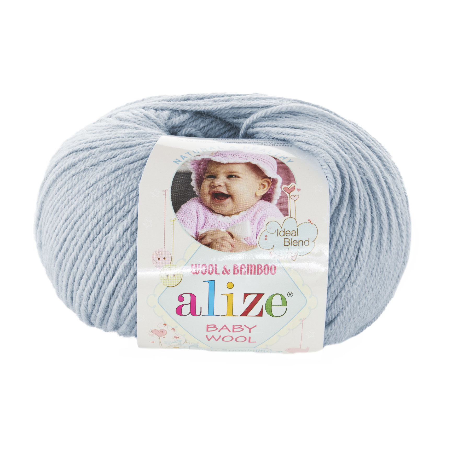 Пряжа Alize Baby Wool зимнее небо 224