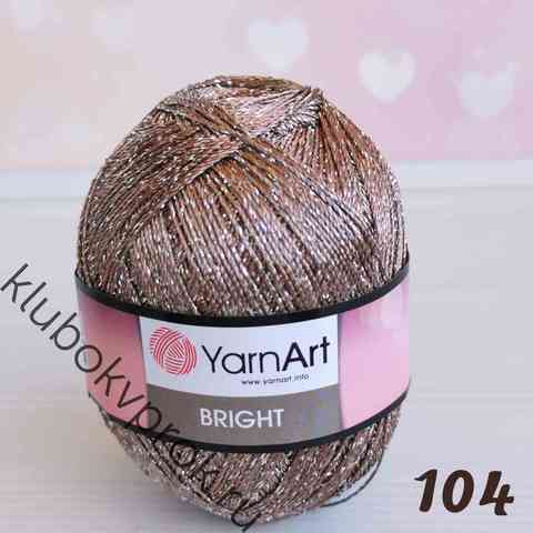 YARNART BRIGHT 104, Коричневый серебро