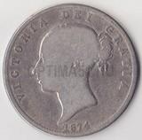 K0733, 1874, Великобритания, 1/2 кроны, Ag