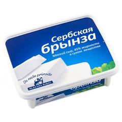 """Сыр """"Mlecara Sabac"""" Сербская Брынза мягкий, 250 г"""