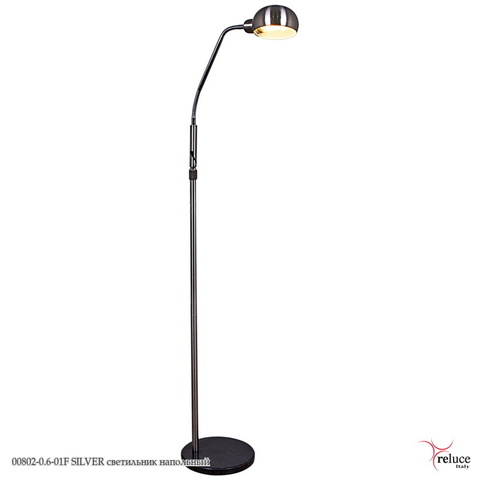 00802-0.6-01F SILVER светильник напольный
