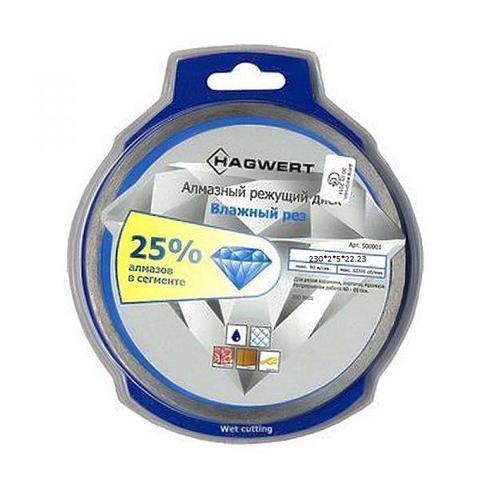 Диск алмазный по керамике влаж.рез Hagwert 230х2х5х22,23мм
