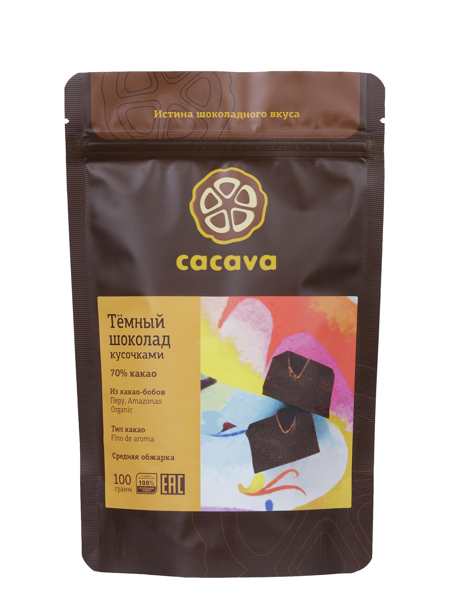 Тёмный шоколад 70 % какао (Перу, Amazonas), упаковка 100 грамм