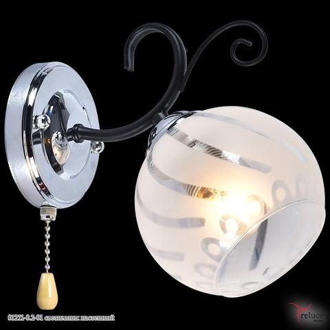 01211-0.2-01 светильник настенный