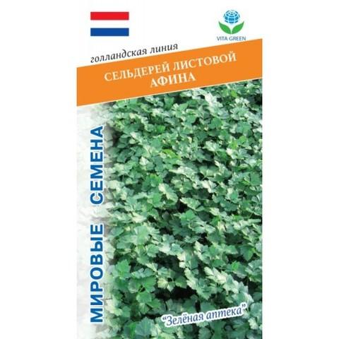 Семена Сельдерей Листовой Афина (Vita Green)