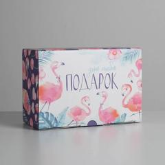 Коробка‒пенал «Для тебя подарок», 22 × 15 × 10 см, 1 шт.